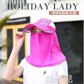 防曬面罩 夏季防曬面罩全臉釣魚頭套男士戶外騎行防紫外線帽子女防嗮遮陽帽 韓菲兒