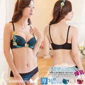 日系單內衣-花漾夢幻仙子玫瑰物語性感內衣 AB罩32-36(藏青藍)-伊黛爾
