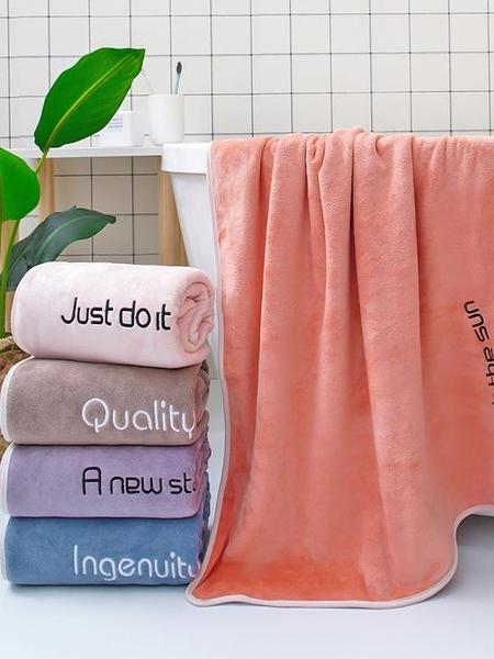 大浴巾比純棉柔軟毛巾吸水速乾不掉毛大款可愛男女裹巾家用  伊蘿