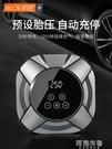 充氣泵 車載充氣泵小轎車電動輪胎多功能打氣筒12v車用便攜式汽車打氣泵 阿薩布魯