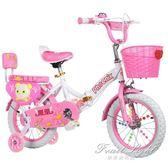 兒童自行車 腳踏車 摺疊兒童自行車3歲寶寶腳踏車2-4-6-7-8-9-10歲童車女孩12-18 果果輕時尚igo