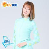 UV100 防曬 抗UV-涼感印花開襟運動/戲水上衣-女