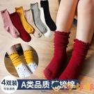 4雙裝 女童襪子純棉堆堆襪兒童公主寶寶中筒襪小童韓版【淘嘟嘟】