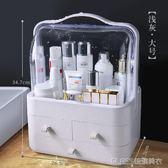 網紅防塵化妝品收納盒包 品口紅刷梳妝臺桌面亞克力置物架子箱