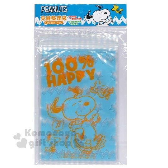 〔小禮堂〕史努比 方型透明夾鏈袋組《L.10入.藍》分類袋.收納袋.糖果袋4712977-46494