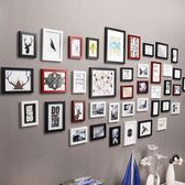相框掛牆七寸5710寸擺台照片牆裝飾創意組合連身掛客廳畫框像【全館免運】