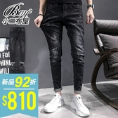 牛仔褲 經典黑色刷破韓版休閒丹寧長褲【NZ750021】