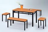 756-1 4尺木紋檯面602餐桌(木紋檯面板/烤黑) W120×D70×H74公分