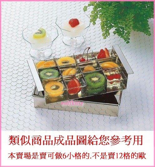 廚房【asdfkitty】日本霜鳥不鏽鋼寒天果凍製造器-也可蒸蛋歐-日本正版商品日本製