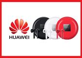 【贈華為原廠22.5W快充充電組】HUAWEI 原廠 FreeBuds 3【原廠公司貨】