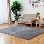 簡約現代客廳茶幾地毯臥室滿鋪家用房間床邊毯榻榻米北歐地毯LVV5822【大尺碼女王】TW