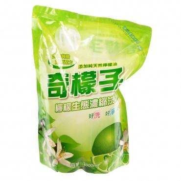 奇檬子天然檸檬生態濃縮洗衣精 2000ml補充包