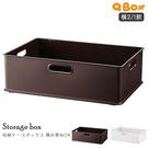 疊收納 收納 置物架 收納盒【Q0071】QBOX儲存整理收納盒橫2/1款(兩色) MIT台灣製 完美主義