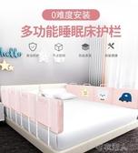 床圍欄嬰兒童防摔防護欄床上單邊寶寶防掉擋板床圍軟包通用床YJT 【快速出貨】