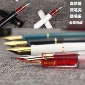 鋼筆永生659透明雙筆頭示范書法練字男女 永生透明學生用 萬聖節禮物