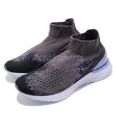 【五折特賣】Nike 慢跑鞋 Wmns Rise React Flyknit 灰 紫 緩震回彈 女鞋 運動鞋【PUMP306】 AV5553-055