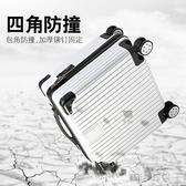 行李箱ins輕便小型拉桿密碼旅行箱子女小號男潮20寸韓版CY『小淇嚴選』