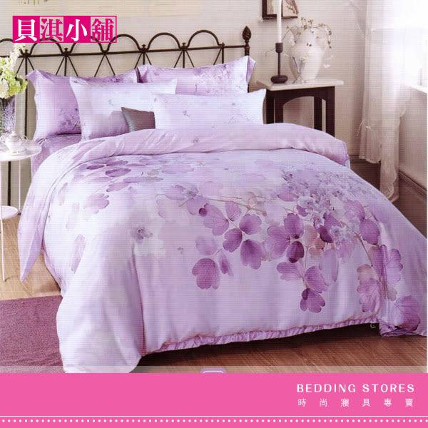雙人天絲床包 / 逆流時光-紫 / 雙人(床包+2枕套)共三件組【貝淇小舖】