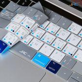 mac蘋果筆記本Macbook12寸Air13 Pro13.3電腦鍵盤保護膜PS快捷15