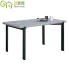 【綠家居】希涅夫 現代4.5尺雲紋玻璃餐桌(不含餐椅)