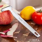 削皮器-瓜刨 304不銹鋼削皮刀蘋果刨刀土豆削皮器多功能廚房家用瓜果刮刨 快速出貨