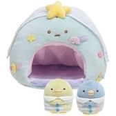 〔小禮堂〕角落生物 圓頂造型絨毛玩偶娃娃屋《綠藍》公仔.擺飾.絨毛收納盒 4974413-75092