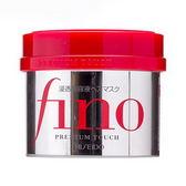 【草本美學】SHISEIDO資生堂FINO高效滲透護髮膜(230G)