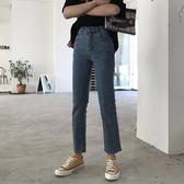 牛仔喇叭褲 牛仔褲女復古修身顯瘦百搭九分褲高腰微喇叭褲學生潮  瑪麗蘇