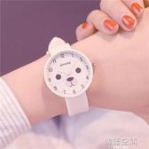 兒童手錶女孩卡通可愛少女心防水女童公主韓版簡約小學生電子手錶  韓語空間
