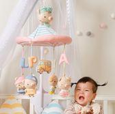 床鈴貝兒手工床鈴diy豬寶寶音樂旋轉床掛車掛新生嬰兒玩具孕婦材料包【快速出貨八折搶購】