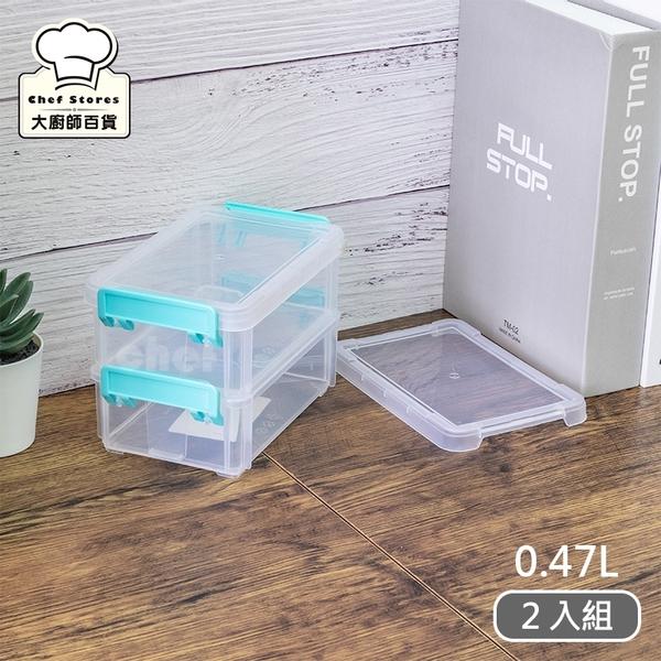 聯府5號高點連結盒2入組0.47L小物收納盒置物盒CC502-大廚師百貨