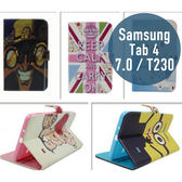 三星TAB 4 7.0 / T230 彩繪卡通 側翻皮套 支架 平板套 平板 皮套 平板殼 保護套 保護