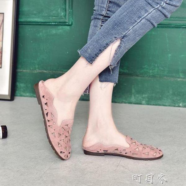豆豆鞋夏平底鏤空學生兩穿百搭孕婦森女絨面防滑單鞋女軟 盯目家