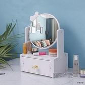 化妝鏡台式桌面網紅梳妝鏡臥室女學生宿舍寢室可愛加厚高清小鏡子 618促銷