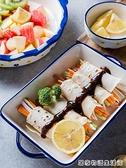 日式手繪民族風陶瓷家用烘焙雙耳烤盤長方形菜盤子  HM 聖誕節全館免運