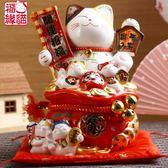 福緣貓 大號平安錢袋招財貓開業喬遷創意禮品陶瓷擺件客廳風水