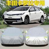 豐田卡羅拉雙擎加厚車衣車罩防曬防雨隔熱遮陽蓋車布汽車外套wy免運直出 交換禮物