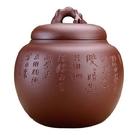 收納茶葉罐-沉穩優雅梅花枝蓋罐紫砂泡茶品茗花茶罐2款71d7【時尚巴黎】