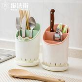 塑料瀝水置物架筷籠廚房餐具收納架筷子筒 魔法街