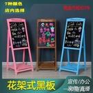 創意廣告牌小黑板店鋪用家用展示牌掛式支架式落地奶茶店廣告板  一米陽光