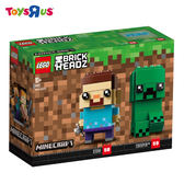 玩具反斗城  樂高 LEGO 41612  Steve & Creeper™