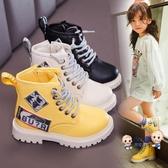 靴子 女童馬丁靴單靴2019年新款英倫風短靴網紅秋季女孩靴子兒童鞋皮靴 3色26-36 雙12提前購