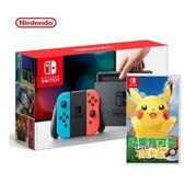 任天堂 Switch主機+精靈寶可夢 Lets Go!皮卡丘《贈:精靈球Plus控制器+典藏胸章+保護貼+收納包》