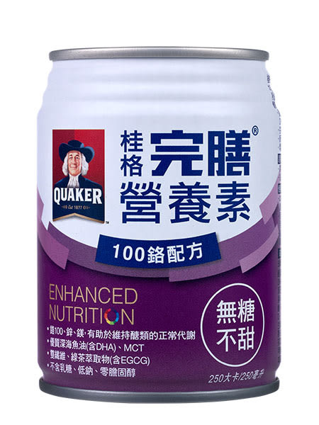 (新上市) 桂格完膳營養素- 100鉻/無糖不甜 250ml*24罐/箱 *維康