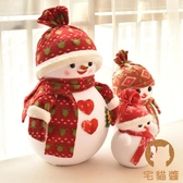 聖誕節裝飾聖誕樹擺件雪人公仔娃娃場景節日飾品道具【宅貓醬】