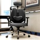 人體工學電腦椅家用辦公椅老板椅學生椅電競椅可躺護腰雙背椅網布 1995生活雜貨NMS
