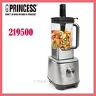 可刷卡◆PRINCESS荷蘭公主 2L高效能食物調理機/果汁機 219500 冰沙◆台北、新竹實體門市