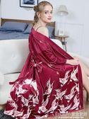 晨袍洋裝 睡袍女夏冰絲性感睡衣浴袍秋冬季伴娘紅色結婚新娘婚禮晨袍 宜室家居