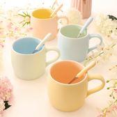 情侶北歐簡約撞色馬克杯子帶勺磨砂啞光咖啡杯創意糖果色陶瓷水杯年貨慶典 限時鉅惠
