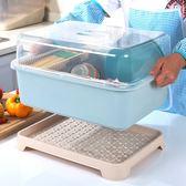 廚房大號瀝水碗柜帶蓋碗筷收納盒餐具收納盒碗碟架滴水碗盤置物架【免運直出】